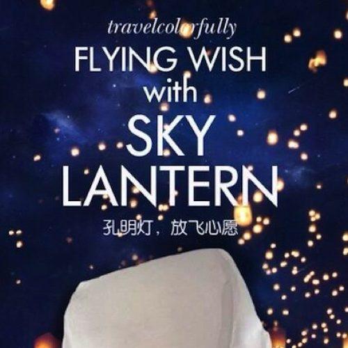 Seasonal Advertising: Kate Spade Sky Lantern App: Gamification