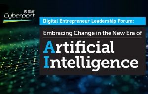 Cyberport's Digital Entrepreneur Artificial Intelligence Event