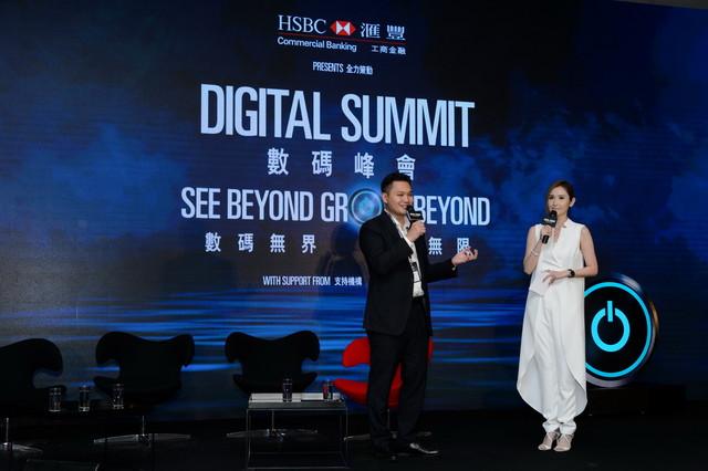 Hong Kong Digital marketing academy